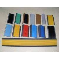 Buy cheap Vinyl Stair Tread,Vinyl Stair Nosing,Stair Step Nosing from wholesalers