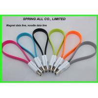 Buy cheap Magnet Micro usb data line, noodles usb data cable, micro usb cable product