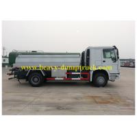 Buy cheap 4x2 howo new oil tank truck 10 CBM heavy fuel oil tanker for sale from wholesalers