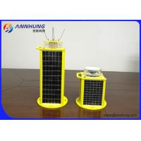 Buy cheap Solar Powered LED Marine Lantern AH-LS/C-12 Valve - Regulated Lead Acid Battery from wholesalers