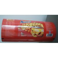 Buy cheap Flexible Printed Laminated Rolls / Stock For Food Packaging from wholesalers