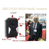 Buy cheap 4G GPS Police Body Worn Camera Support LIve checking from PC & Mobile Phone product