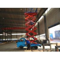 Buy cheap 18m Mobile Aerial Work Platform 300 -3000 kg Loading Capacity from wholesalers