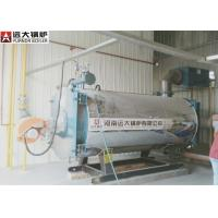 Buy cheap High Efficiency Customized Thermal Oil Heater Boiler Heat Transfer from wholesalers