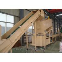 Buy cheap 150KW Plastic Bottle Recycling Equipment , PET Canister Machine That Recycles Plastic from wholesalers