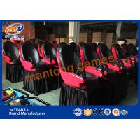 Buy cheap Large Screen 5d Motion Ride , 5d Movie Theater Hydraulic / Electric System from wholesalers