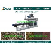 Buy cheap Fish Pet Food Extruder production line , dog food maker machine from wholesalers