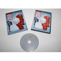 Buy cheap Walt Complete Disney Dvd Collection Classic With  French / Spanish Dubbed from wholesalers