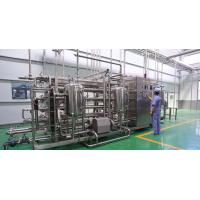 Buy cheap 2 - 5 T / Hour Capacity UHT Milk Processing Line High Temperature Sterilization from wholesalers