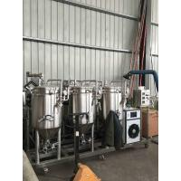 Buy cheap Home brewing equipment from wholesalers