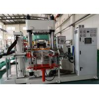 Buy cheap 144.5KW Plate Vulcanizing Machine / Metro Barrier Door Rubber Seal Molding Machine from wholesalers