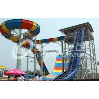 Buy cheap Colorful FPR Large Water Slides Attractive Bommerang for Giant Outdoor Water Park from wholesalers