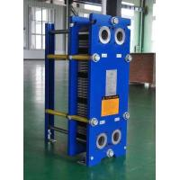 Buy cheap Commercial Plate Frame Heat Exchanger , Plate Type Cooler Juice Milk Concentration from wholesalers