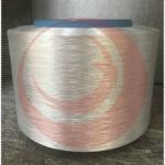 Buy cheap polyester modified filament yarn viscose rayon imitation filament yarn from wholesalers