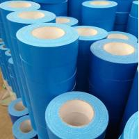 Buy cheap 48mmx50m  blue color Self Adhesive duck tape cloth duct tape made in CHINA from wholesalers
