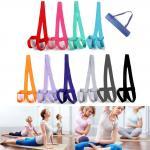 Buy cheap Gym Yoga Props Adjustable Yoga Mat Strap Mat Sling Carrier Shoulder Belt Exercise from wholesalers