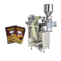 Buy cheap Auger filler ice cream Powder milk pouch packing machine from wholesalers