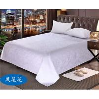 Buy cheap Hotel bedding white hotel bed sheet Jacquard cotton sateen Flat sheet from wholesalers