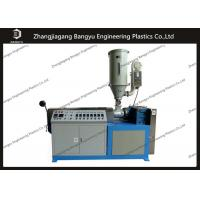 Buy cheap Single Screw Nylon Extruder Machine Plastic Extrusion Machinary For PA66 Nylon Profile from wholesalers