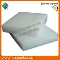 Buy cheap White UHMWPE Sheet from wholesalers