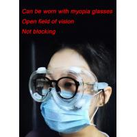Buy cheap Anti Scratch Eye Protection Goggles Disposable Blocking Body Fluids And Blood Splashes from wholesalers