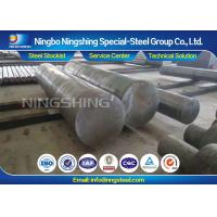 Buy cheap DIN 1.2309 Steel for Blooming Rolls for iron and steel , Edging Rolls for slabs from wholesalers