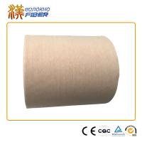 Buy cheap All Natural Industrial Dry Cleaning Wipes Bamboo Fiber Wood Pulp Material from wholesalers