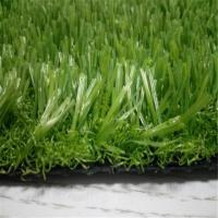 Buy cheap Decoration Artificial Turf Grass SBR LaTeX Coating With 16800 Density from wholesalers