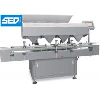 Buy cheap Electronic Soft Gelatin Capsule Counting Machine With Siemens Touch Screen from wholesalers