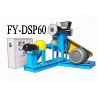 Buy cheap Blue Fish Feed Pellet Making Machine with 0.18t/h-5t/h production from wholesalers