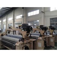 Buy cheap 190cm Water Jet Loom With Double Nozzle And Cam Shedding from wholesalers