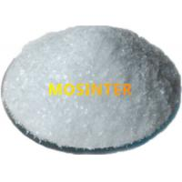 Buy cheap Powdered Raw Earth Metals Germanium Dioxide CAS 1310-53-8 For Electronic Industry from wholesalers