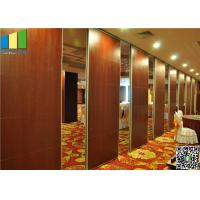 Buy cheap Wooden Surface Folding Partiion Walls , Operable Partition Walls from wholesalers