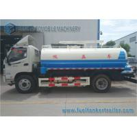 Buy cheap Foton Aumark  8000L Stainless Steel Sanitation Fecal Suction Truck Vacuum Pump Truck from wholesalers