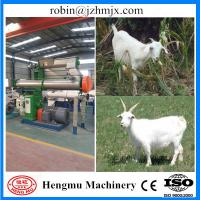 feed pellet machine for sale