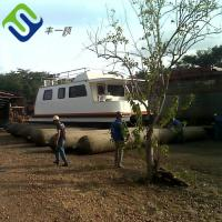 Buy cheap Marine barge rubber pontoon launching airbag from wholesalers