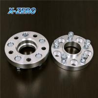 Buy cheap Customized Subaru Wheel Spacers FRS 5x100  56.1 12x1.25 20mm , CNC Precisely Machined Craft from wholesalers