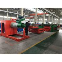Buy cheap 1250 mm - 1500 mm Width Steel Silo Roll Forming Machine 3 Phase 50 Hz from wholesalers