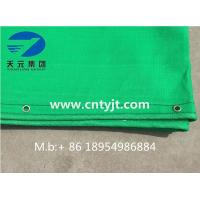 Buy cheap High Rise Building Safety Net, construction safety net from wholesalers