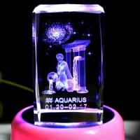 Buy cheap Aquarius Laser Etched Crystal Cube from wholesalers