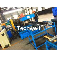 Buy cheap Auto Size Changing Cable Tray Profile Making Machine / Cable Tray Manufacturing Machine from wholesalers