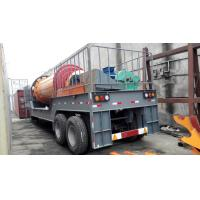 Buy cheap Mobile Tires Concrete Ball Mill Machine 75kw Power Ore Coal Stone from wholesalers