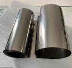 Buy cheap Low Density Titanium Alloy Foil / Titanium Grade 1 Foil 0.03-1.0mm Thickness from wholesalers
