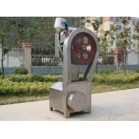 Buy cheap Small Flower Basket Bilayer Tablet Press , Screw Press Charcoal Briquetting Machine from wholesalers