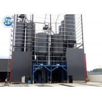 Buy cheap Large Capacity Dry Mix Plant Customized Color Ready Mix Concrete Plant from wholesalers