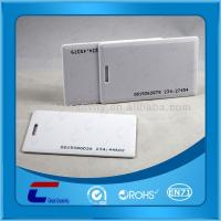 Buy cheap plastic pvc rfid smart proximity card for access control from wholesalers