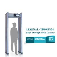 Buy cheap LCD Touch Screen Arch Metal Detector Door Frame 12 Watt IP55 For Security Check from wholesalers