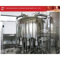 Buy cheap Automatic Drinking Water Production line ,0.1-2liter Small bottle Washer filler capper three in one machinery from wholesalers