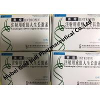Buy cheap ISO HGH Anabolic Steroids / Huaman Growth Hormone Somatropin Hgh Bodybuilding from wholesalers