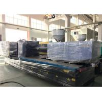 Buy cheap 58 oz Plastic Molding Machine for plastic cup , world well - known brand from wholesalers